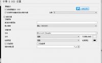 VLC中文乱码解决方法(windows10)
